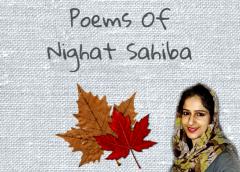 Poems of Nighat Sahiba
